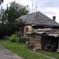 ветхие постройки в старом городе не в диковинку