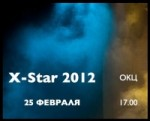 X-Star
