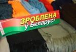 Кто покупает белорусское?