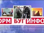 Буг-инфо новостной блок Буг ТВ