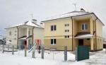 второй детский дом семейного типа