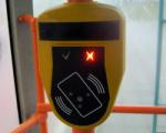 лектронная оплата проезда в общественном транспорте