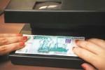 Банкирша – фальшивомонетчица