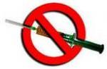 «Скажи НЕТ наркотикам!»