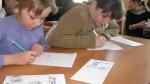 письма от детей