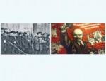 день октябрьской революции
