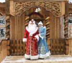 юбилей Поместья белорусского Деда Мороза