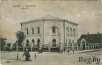 брестская синагога