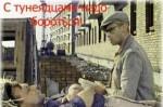 Налог на тунеядство введут в Беларуси